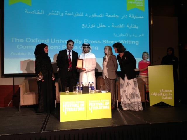 تكريمي من قِبل دار اكسفورد للكتاب بعد حصولي على المركز الثاني في مسابقة طيران الإمارات للآداب